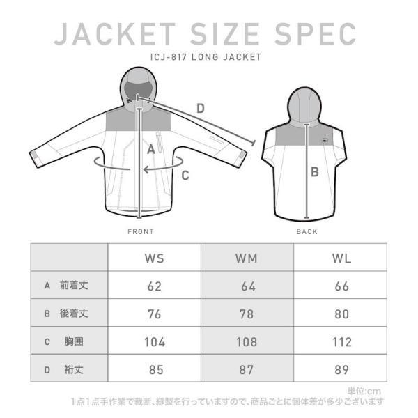 スノーボード ウェア ジャケット 単品 レディース スノーウェア スキーウェア スノボ ICJ-817|oc-sports|12