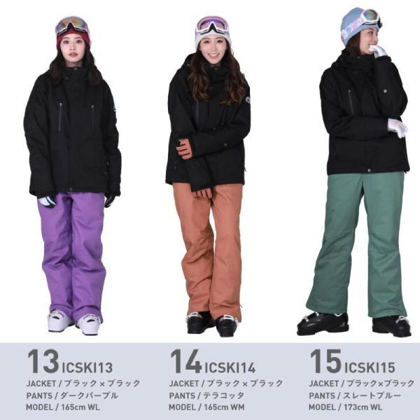 スキーウェア レディース スノーウェア スノーボード ウェア スノボ 上下セット ジャケット パンツ 中綿 ICSKI-827|oc-sports|11