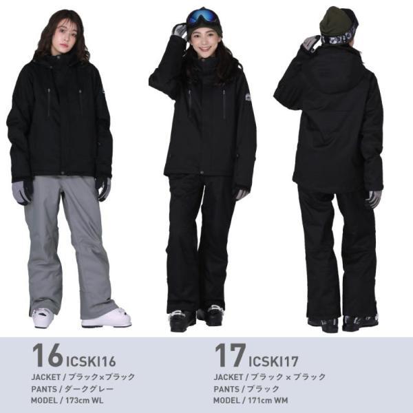 スキーウェア レディース スノーウェア スノーボード ウェア スノボ 上下セット ジャケット パンツ 中綿 ICSKI-827|oc-sports|12