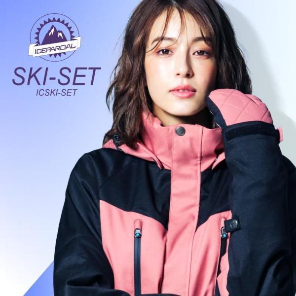 スキーウェア レディース スノーウェア スノーボード ウェア スノボ 上下セット ジャケット パンツ 中綿 ICSKI-827|oc-sports|03