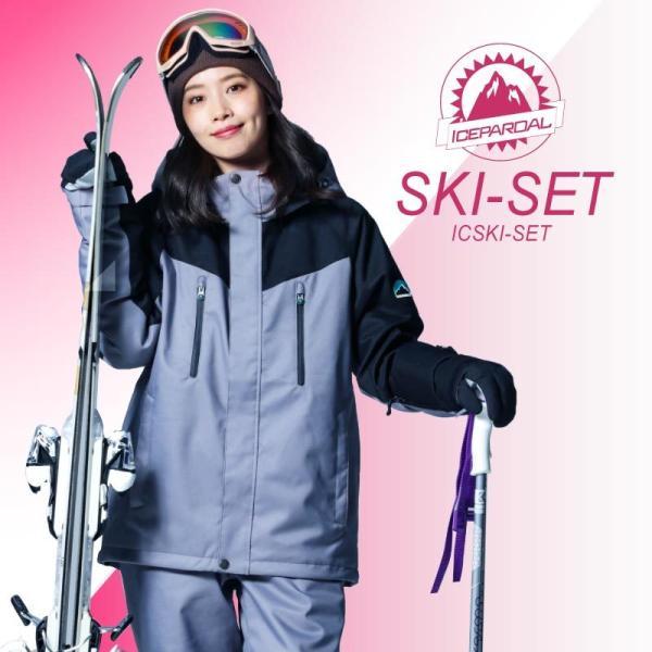 スキーウェア レディース スノーウェア スノーボード ウェア スノボ 上下セット ジャケット パンツ 中綿 ICSKI-827|oc-sports|04