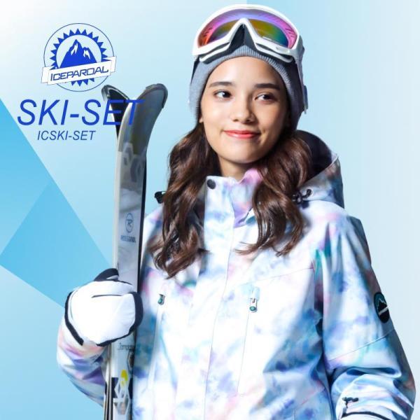 スキーウェア レディース スノーウェア スノーボード ウェア スノボ 上下セット ジャケット パンツ 中綿 ICSKI-827|oc-sports|05
