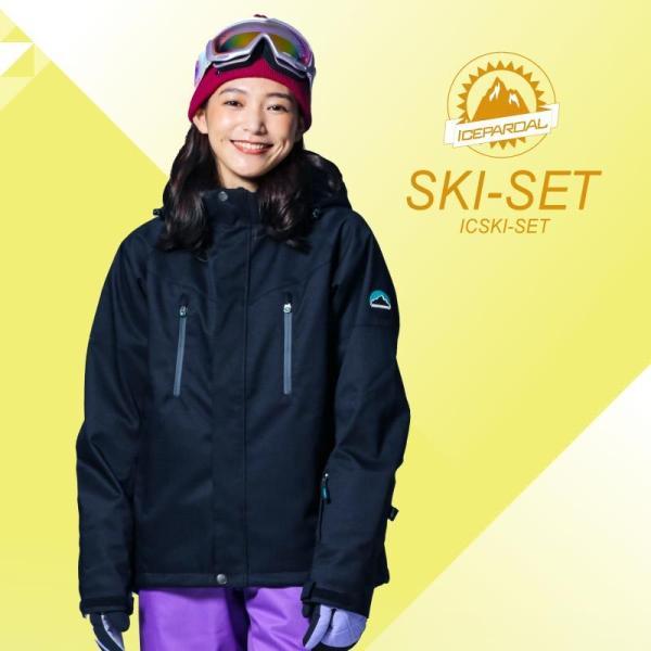 スキーウェア レディース スノーウェア スノーボード ウェア スノボ 上下セット ジャケット パンツ 中綿 ICSKI-827|oc-sports|06
