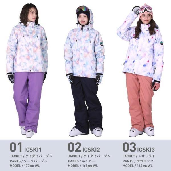 スキーウェア レディース スノーウェア スノーボード ウェア スノボ 上下セット ジャケット パンツ 中綿 ICSKI-827|oc-sports|07