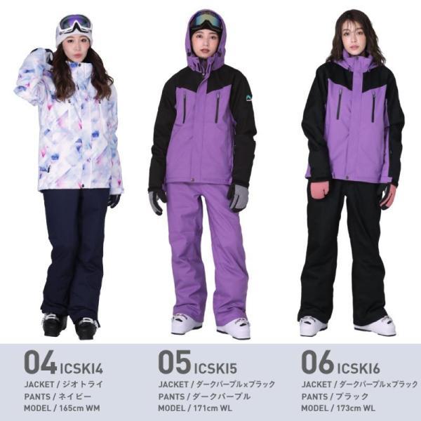 スキーウェア レディース スノーウェア スノーボード ウェア スノボ 上下セット ジャケット パンツ 中綿 ICSKI-827|oc-sports|08