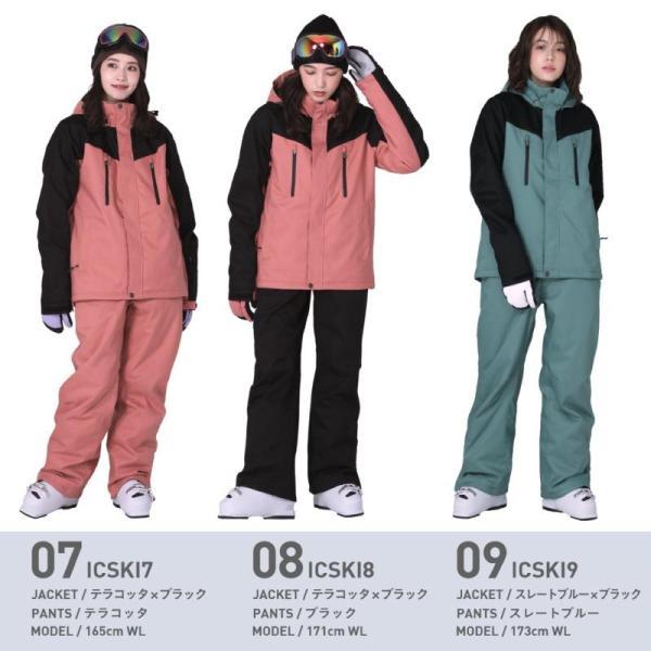 スキーウェア レディース スノーウェア スノーボード ウェア スノボ 上下セット ジャケット パンツ 中綿 ICSKI-827|oc-sports|09