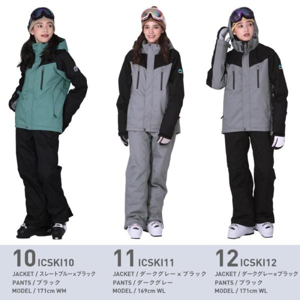 スキーウェア レディース スノーウェア スノーボード ウェア スノボ 上下セット ジャケット パンツ 中綿 ICSKI-827|oc-sports|10
