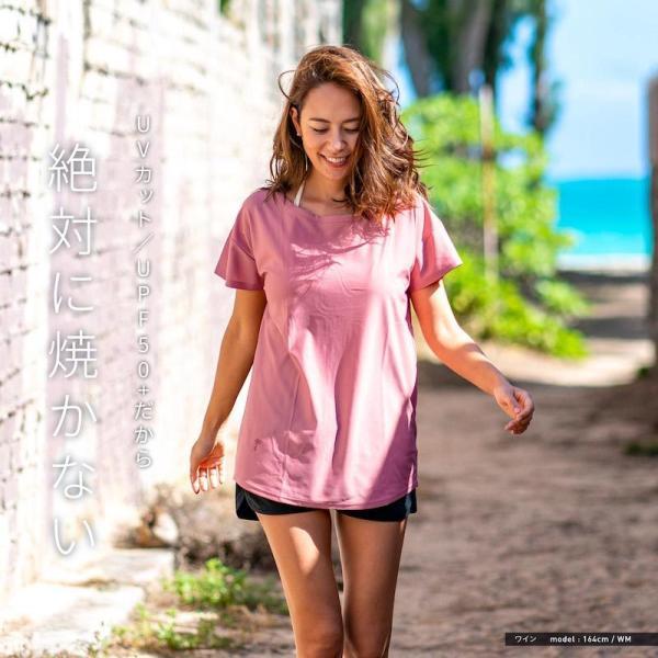 ラッシュガード レディース 半袖 フードなし Tシャツ 水着 体型カバー 紫外線対策 おしゃれ 大きいサイズ 透けない白 透けない白 IR-7400|oc-sports|04
