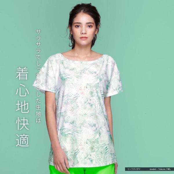 ラッシュガード レディース 半袖 フードなし Tシャツ 水着 体型カバー 紫外線対策 おしゃれ 大きいサイズ 透けない白 透けない白 IR-7400|oc-sports|06