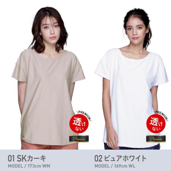 ラッシュガード レディース 半袖 フードなし Tシャツ 水着 体型カバー 紫外線対策 おしゃれ 大きいサイズ 透けない白 透けない白 IR-7400|oc-sports|07