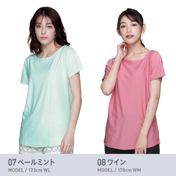 ラッシュガード レディース 半袖 フードなし Tシャツ 水着 体型カバー 紫外線対策 おしゃれ 大きいサイズ 透けない白 透けない白 IR-7400|oc-sports|10