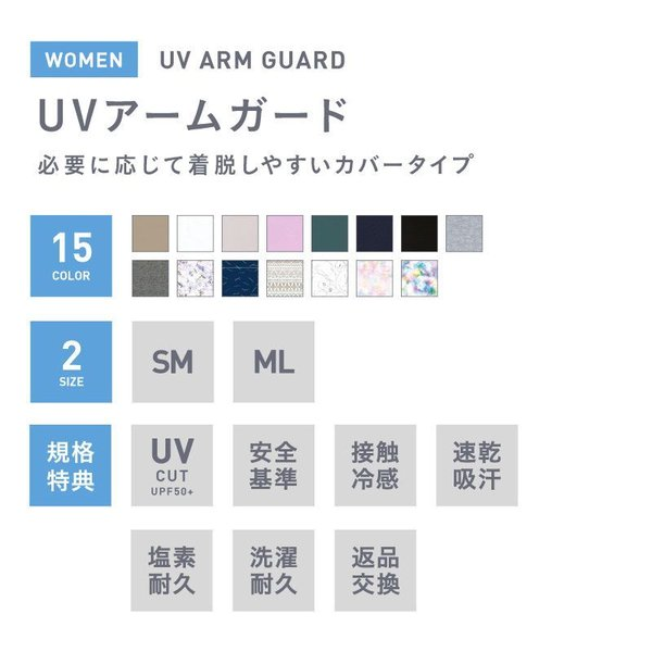 アームガード レディース ラッシュガード UV 水陸両用 接触冷感 ロングタイプ IR-888|oc-sports|02
