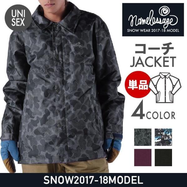 限定価格 スノーボードウェア メンズ レディース スノーボードウェア スキーウェア スノボ ジャケット 単品 コーチジャケット age-760|oc-sports