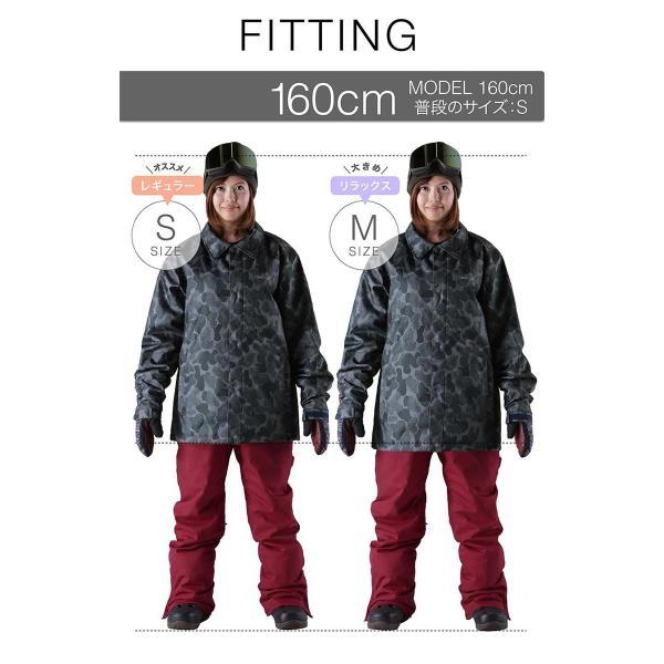 限定価格 スノーボードウェア メンズ レディース スノーボードウェア スキーウェア スノボ ジャケット 単品 コーチジャケット age-760|oc-sports|05