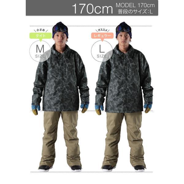 限定価格 スノーボードウェア メンズ レディース スノーボードウェア スキーウェア スノボ ジャケット 単品 コーチジャケット age-760|oc-sports|06