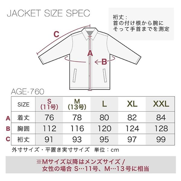 限定価格 スノーボードウェア メンズ レディース スノーボードウェア スキーウェア スノボ ジャケット 単品 コーチジャケット age-760|oc-sports|09