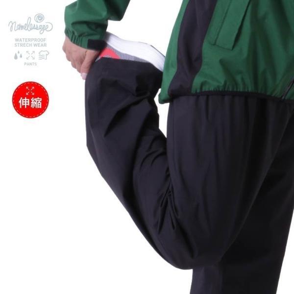レインウェア メンズ レディース パンツ 単品 耐水圧30000mm カッパ 雨合羽 雨具 レインスーツ ゴルフ ランニング NAMP-3300|oc-sports|03