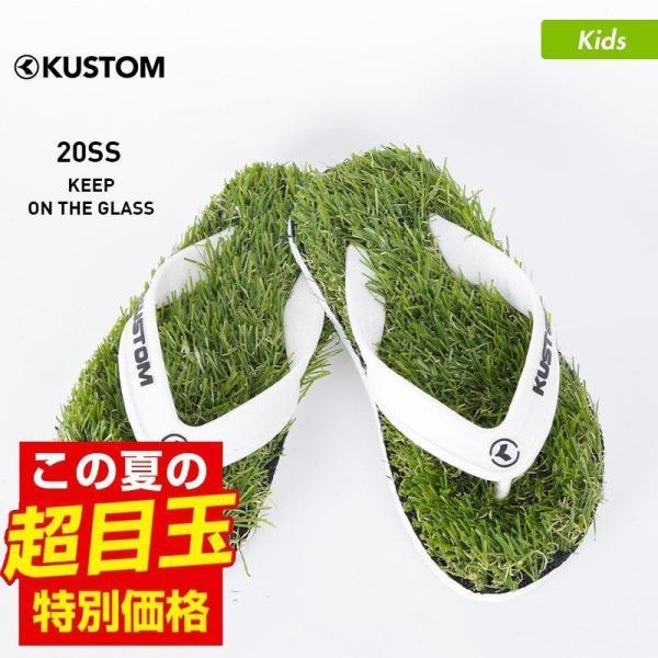 KUSTOM/カスタムキッズビーチサンダル芝生ビーサンさんだる人工芝アウトドアビーチ海水浴プールBA208-900