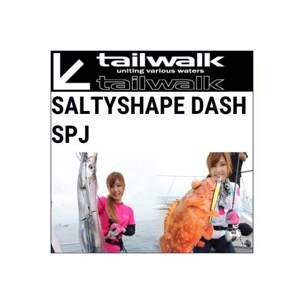 【大型商品】テイルウォーク ソルティシェイプダッシュスローピッチジャーク 634|oceanisland