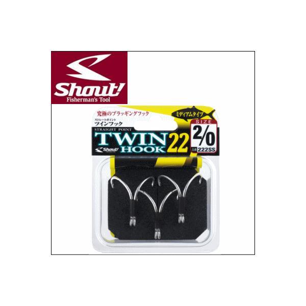 シャウト 222SS ストレートポイント ツインフック22 #1/0