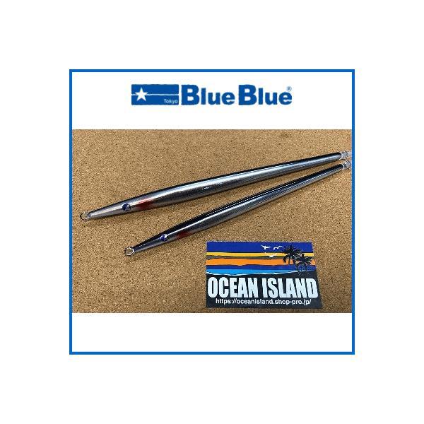 ブルーブルー エスナル 230g オリジナルカラー 『梅干しグロー』|oceanisland