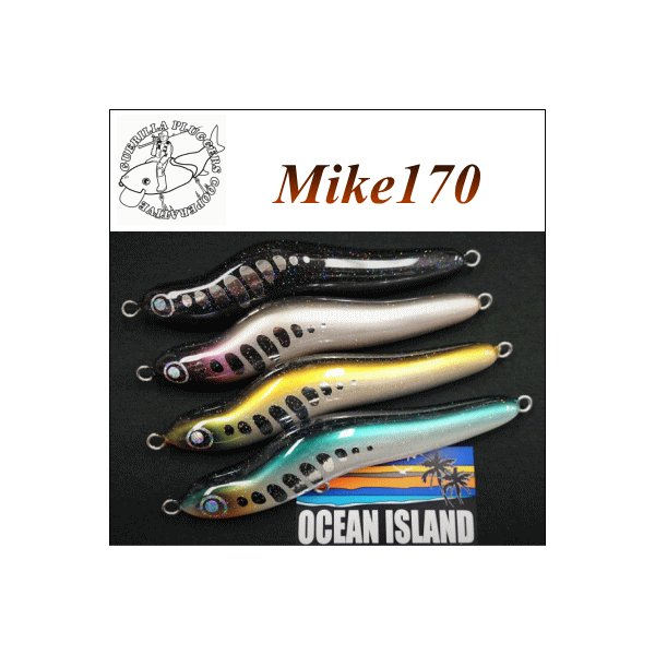 GPC Lures Mike170