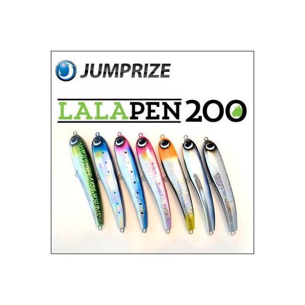 ジャンプライズ LALAPEN200