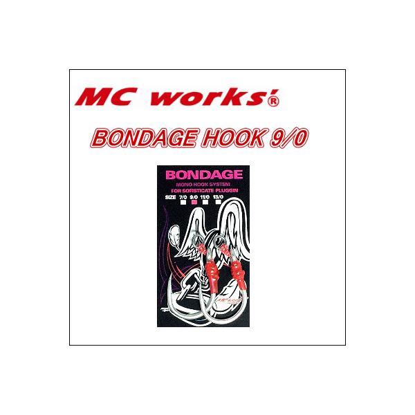 MCワークス BONDAGE HOOK 9/0|oceanisland