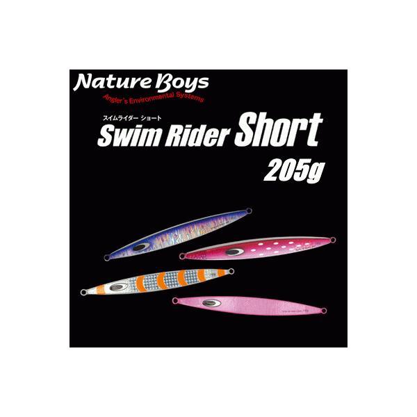 ネイチャーボーイズ スイムライダー ショート 205g|oceanisland