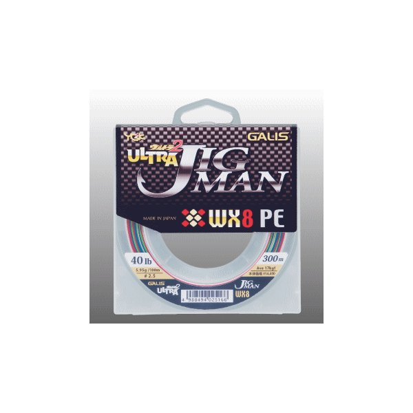 YGKよつあみ ガリス ウルトラジグマンWX8 PE【1号/18lb】200m