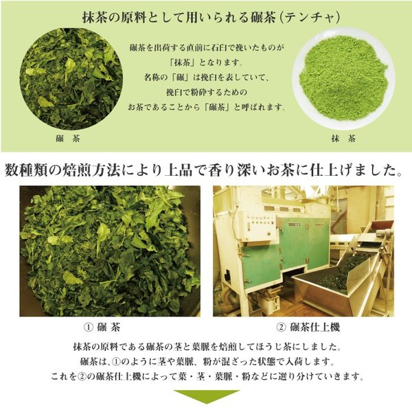 博多棒茶 リーフ 100g|ocha-midorien|03
