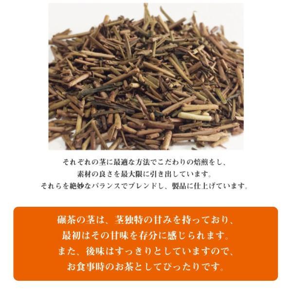 博多棒茶 リーフ 100g|ocha-midorien|05