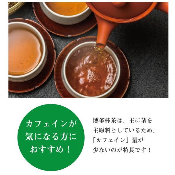 博多棒茶 リーフ 100g|ocha-midorien|07