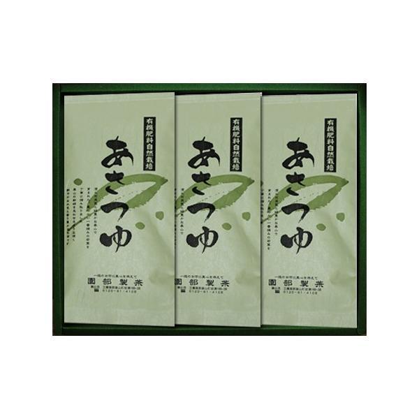 あさつゆ 100g/特選煎茶/新茶/煎茶/茶葉/緑茶/日本茶/お茶 ocha-sonobe 05