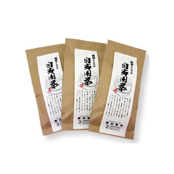 自家用茶 200g×3本/特選煎茶/新茶/煎茶/茶葉/緑茶/日本茶/お茶|ocha-sonobe
