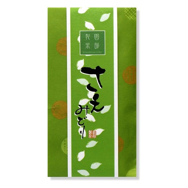 さえみどり 90g/極上煎茶/新茶/煎茶/茶葉/緑茶/日本茶/お茶 ocha-sonobe 02