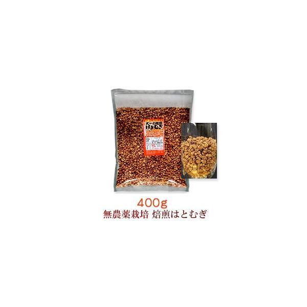 無農薬栽培で安心安全。ノンフライ製法 渋皮付き 大一のはとむぎ皮去りほうじ400g シリアル/cereal/グラノーラ/Granola →◆お!茶ポイント4点