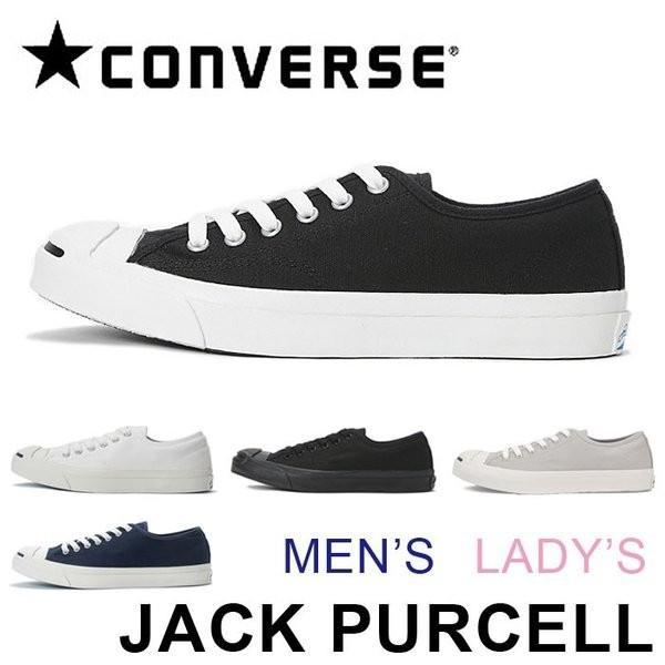 コンバース ジャックパーセル スニーカー メンズ レディース シューズ ローカット 黒 白 ブラック ホワイト ネイビー グレー 男 女 CONVERSE JACK PURCELL|ocs