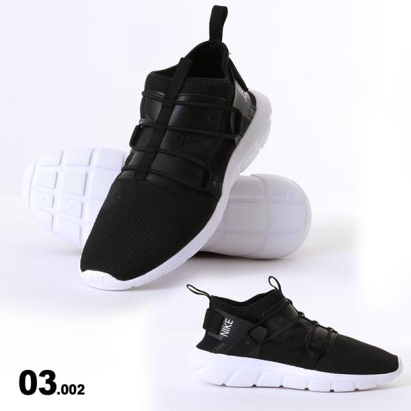 NIKE/ナイキ メンズ スリッポン スニーカー シューズ 靴 くつ カジュアル AA2194|ocstyle|04