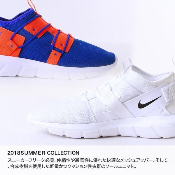NIKE/ナイキ メンズ スリッポン スニーカー シューズ 靴 くつ カジュアル AA2194 ocstyle 08