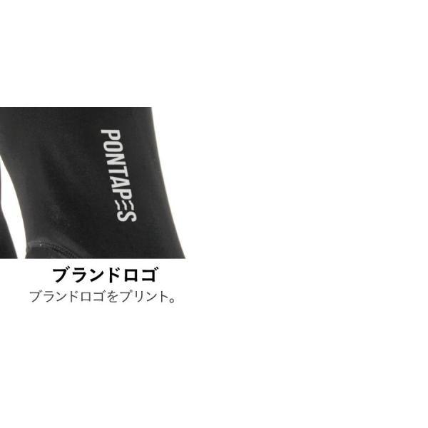 PONTAPES/ポンタペス キッズ スノーボード ロング ヒップパッド PJR-16 ocstyle 08