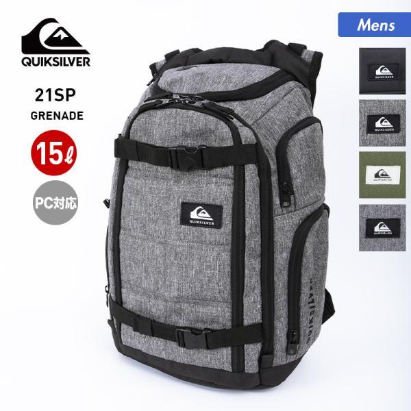 QUIKSILVER/クイックシルバー メンズ バックパック デイパック リュックサック バッグ かばん 鞄 25L EQYBP03572