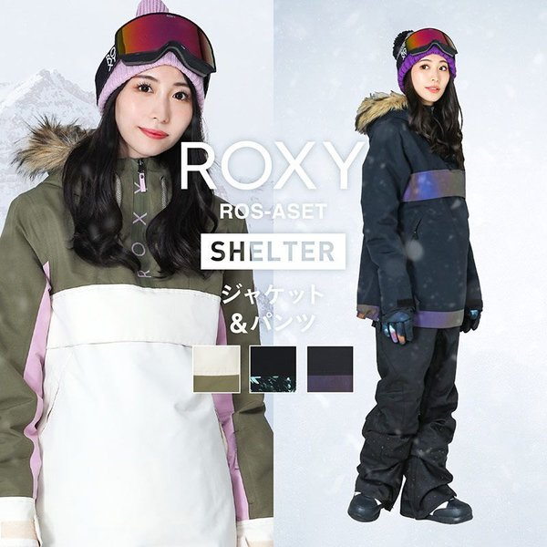 ROXY&ScoLar/ロキシー&スカラー レディース スノーボードウェア ジャケット&パンツ スノーウェア スノボウェア スノボウェア RXC-SET|ocstyle