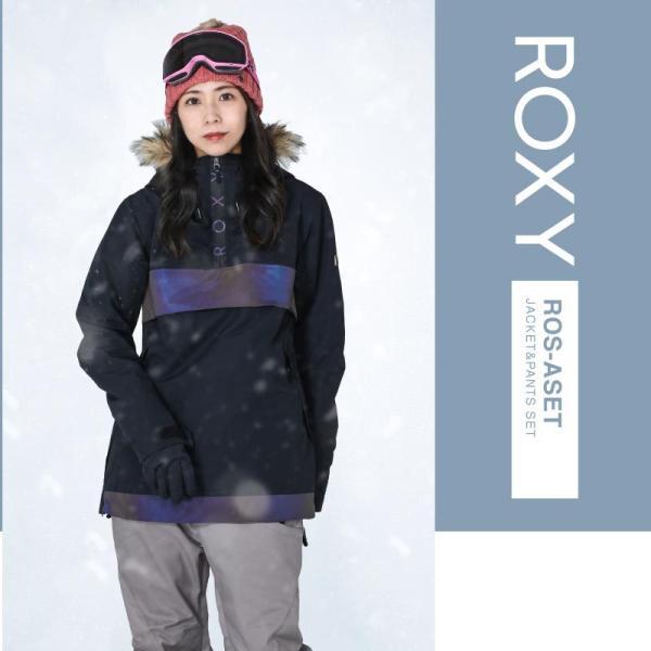 ROXY&ScoLar/ロキシー&スカラー レディース スノーボードウェア ジャケット&パンツ スノーウェア スノボウェア スノボウェア RXC-SET|ocstyle|04