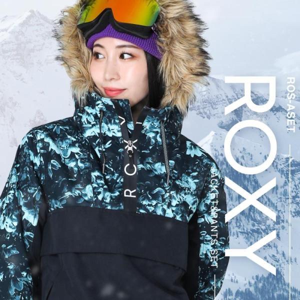 ROXY&ScoLar/ロキシー&スカラー レディース スノーボードウェア ジャケット&パンツ スノーウェア スノボウェア スノボウェア RXC-SET|ocstyle|06