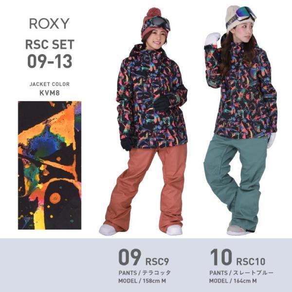 ROXY&ScoLar/ロキシー&スカラー レディース スノーボードウェア ジャケット&パンツ スノーウェア スノボウェア スノボウェア RXA-SET ocstyle 11