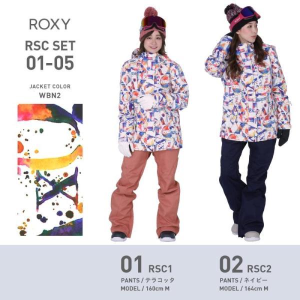 ROXY&ScoLar/ロキシー&スカラー レディース スノーボードウェア ジャケット&パンツ スノーウェア スノボウェア スノボウェア RXA-SET ocstyle 07