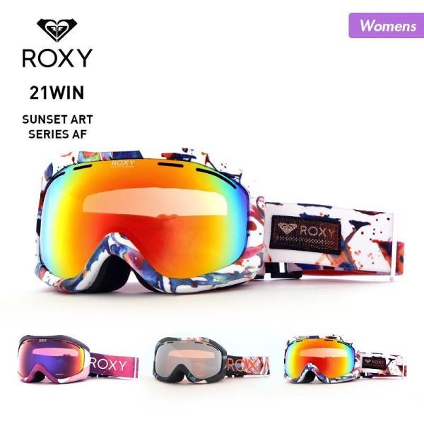 ROXY/ロキシー レディース スノーボード ゴーグル スノーゴーグル スキーゴーグル 紫外線カット 球面レンズ スノボ ウインタースポーツ用 ERJTG03117