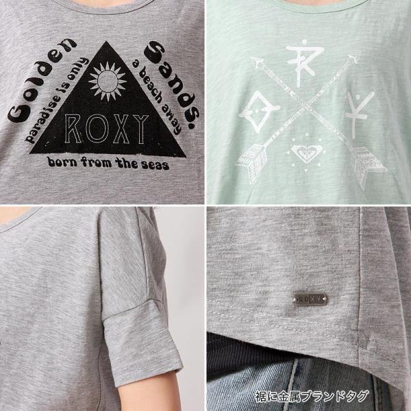 ROXY/ロキシー レディース 半袖Tシャツ ティーシャツ プリント Uネック インナーキャミソール付き GRJKT03020|ocstyle|04