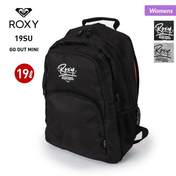 ROXY/ロキシー レディース 13.6L デイパック リュックサック バックパック ザック デイバッグ かばん 鞄  RBG175301|ocstyle